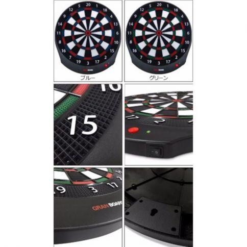 GranBoard Dash Elektroninen Darts