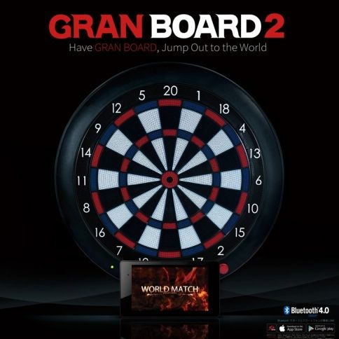 GranBoard 2 Bluetooth Elektroninen Darts